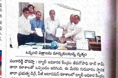 Mou-signature-at-tara-degree-college-news paper-feed