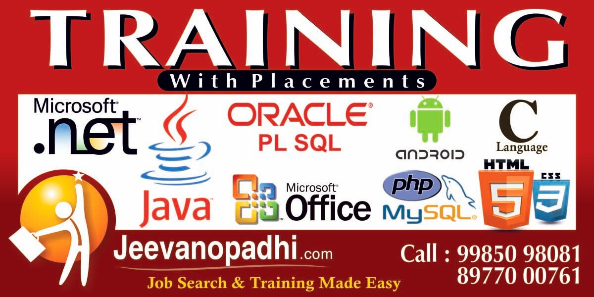 computer training institute at uppal depot hyderabad