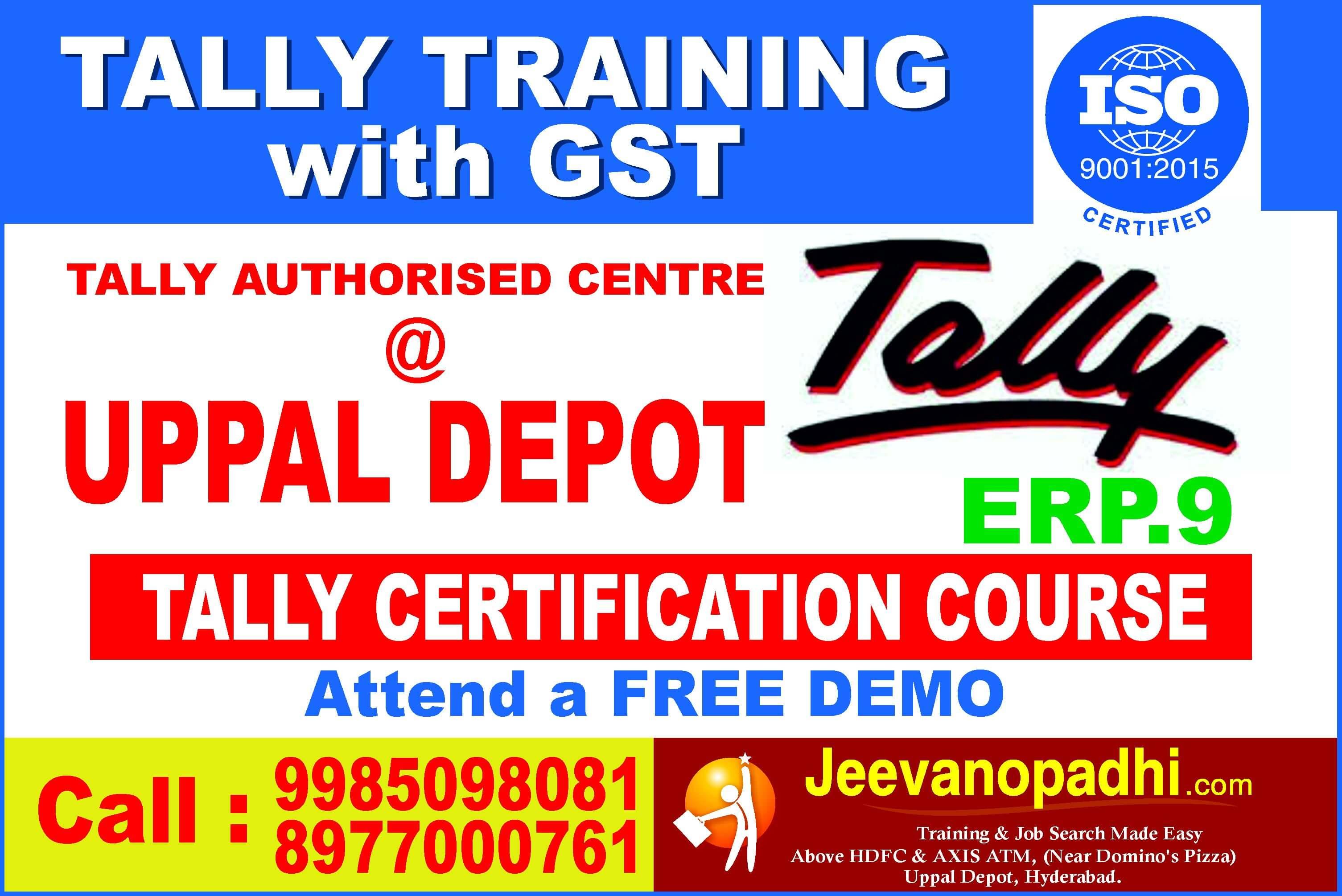 tally-at-uppal-jeevanopadhi