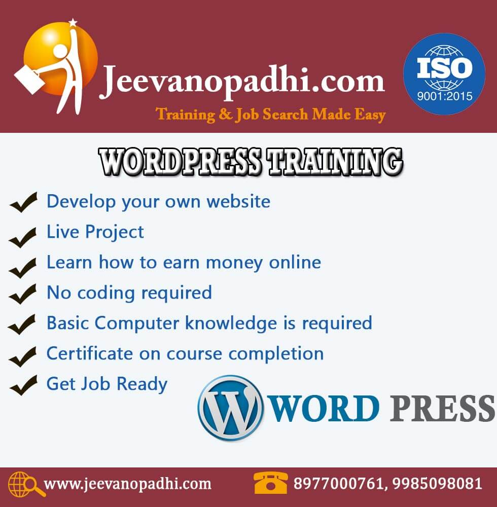 wordpress training in uppal