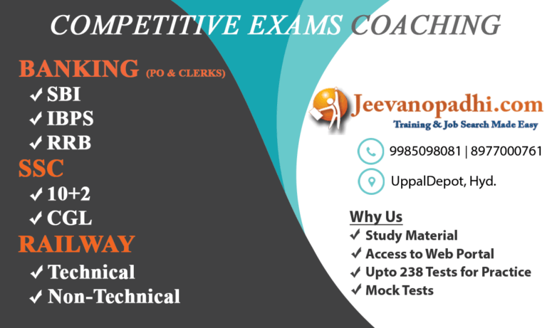 competitive exams training in uppal