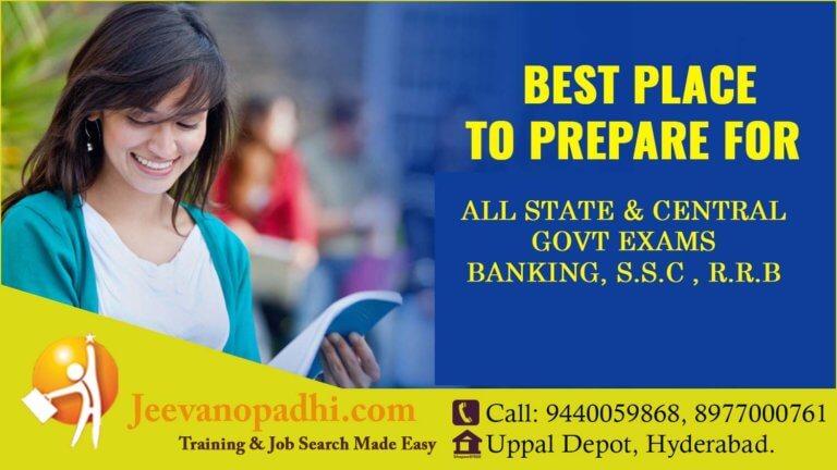 govt-exams